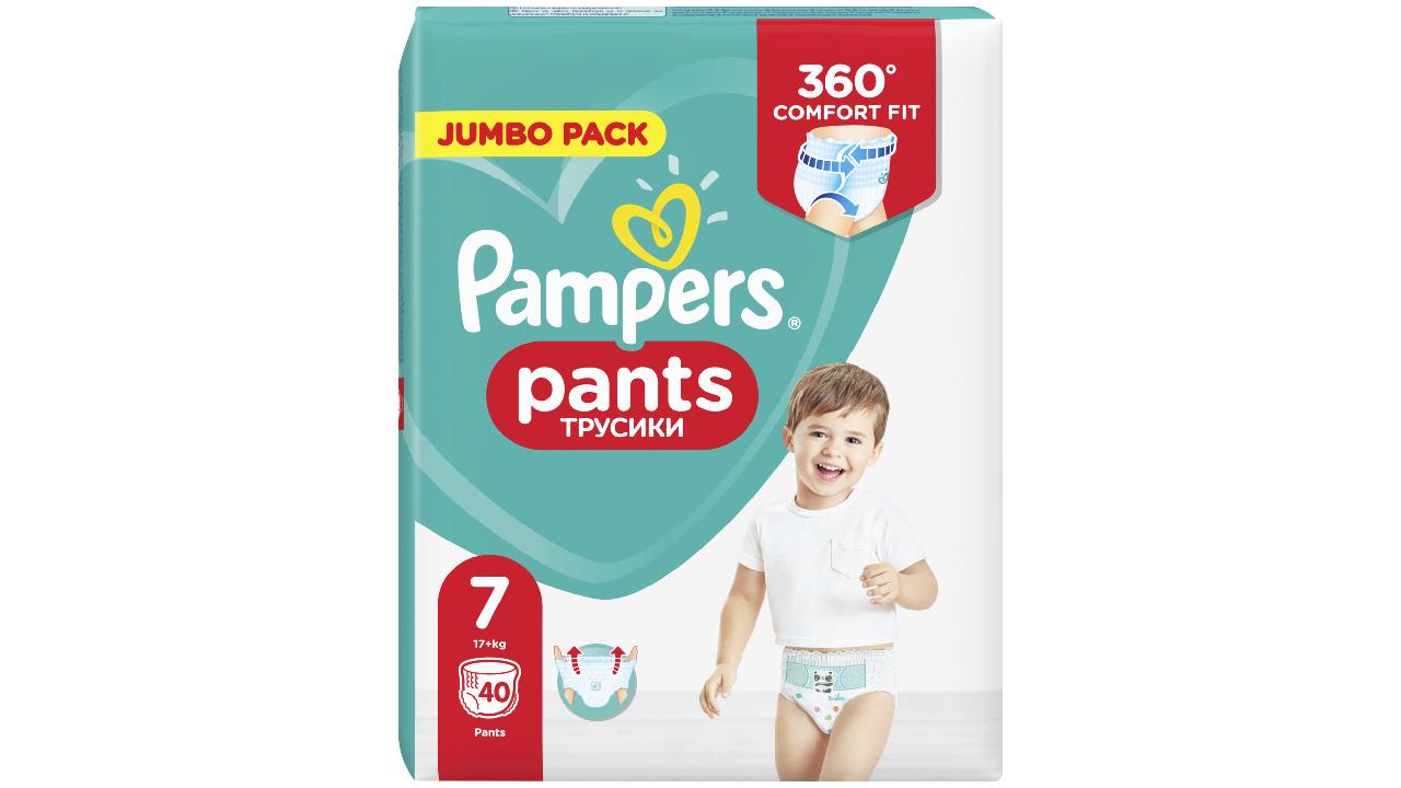 Pampers Pants #7 (17kg ) 40gb