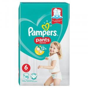 Pampers Pants #6 (15+kg) x45
