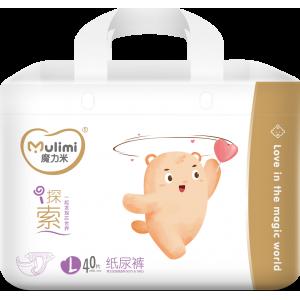 Autiņbiksītes Mulimi L 9-14kg 40gab