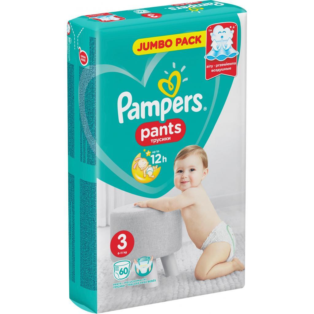 Pampers Pants #3 (6-11kg) 60gb