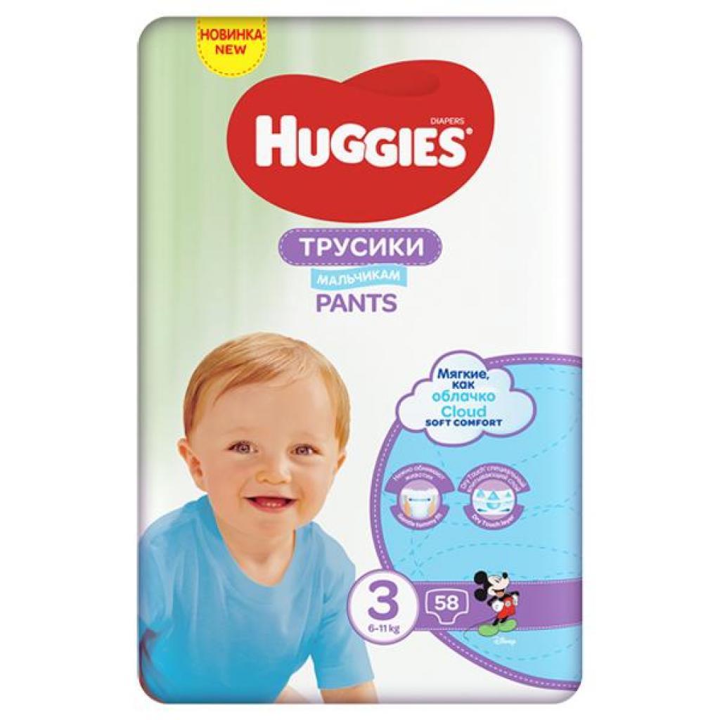 Huggies autiņbiksītes Nr.3 zēniem (58 gab.)