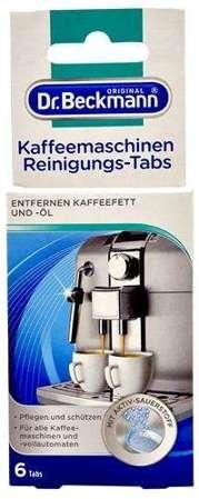 Dr Beckmann kafijas automāta tīrīšanas tabletes 6x1,6 g