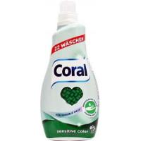 Coral x22 Sensitive Color 1.1l   Multum