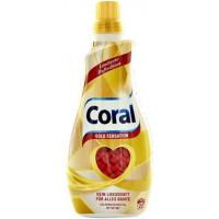 Coral x22 Gold Sensation 1.1l   Multum