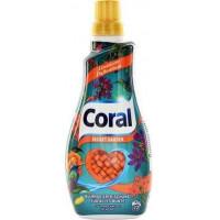 Coral x22 Secret Garden 1.1l   Multum