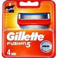 Gillette® FUSION 5™ skūšanās kasešu komplekts x4   Multum