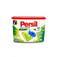 Persil x56 Duo Caps BOX Universal | Multum