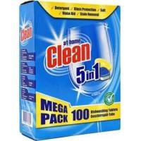 At Home 5in1 kapsulas trauku mazgājamai mašīnai ar citronu aromātu x100 | Multum