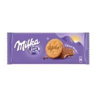 Milka Choco Grain cepumi ar piena šokolādi 126g | Multum