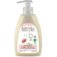 ANTHYLLIS BIO īpaši maigs intīmās higiēnas kopšanas līdzeklis 300ml | Multum