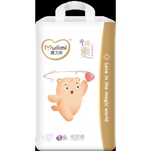 Autiņbiksītes Mulimi S 4-8kg 56gab